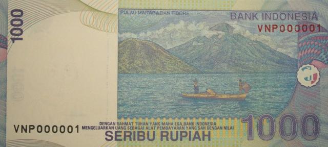 """Tidore dan Pulau Maitara yang tercetak dalam uang 1000 rupiah emisi tahun 2000 (Sumber: <a href=""""http://1uang-kuno-indonesia.blogspot.co.id/2010_09_01_archive.html"""">Uang Kuno Indonesia</a>)"""